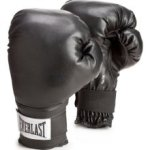 Everlast boxing gloves (black)