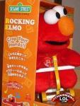 Elmo is crap