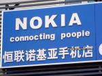 It's understandable, Nokia is Finish...not Chinese